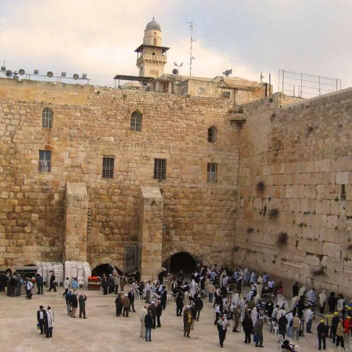 Israel Reise